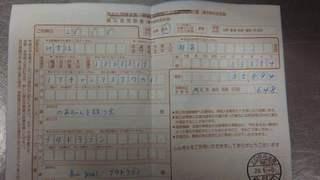 IMG_6913.JPG