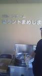 2014031112410001.jpg
